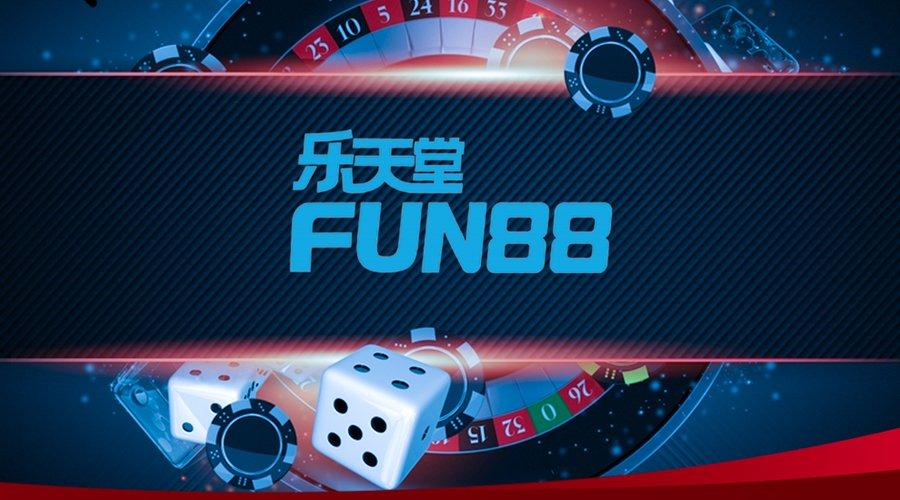 Nhà cái Fun88 tặng tiền cá cược bóng đá cho thành viên